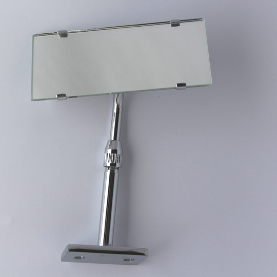 Interior mirror - height adjustable plinth mounted (stainless steel back)