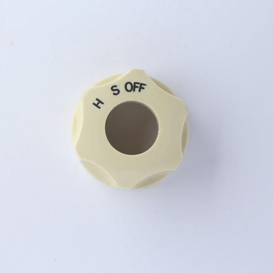 H/S/Off knob - cream, 1951-61