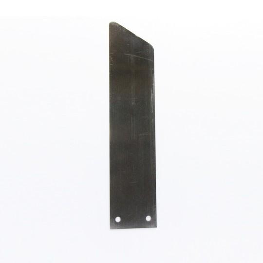 Damper blade